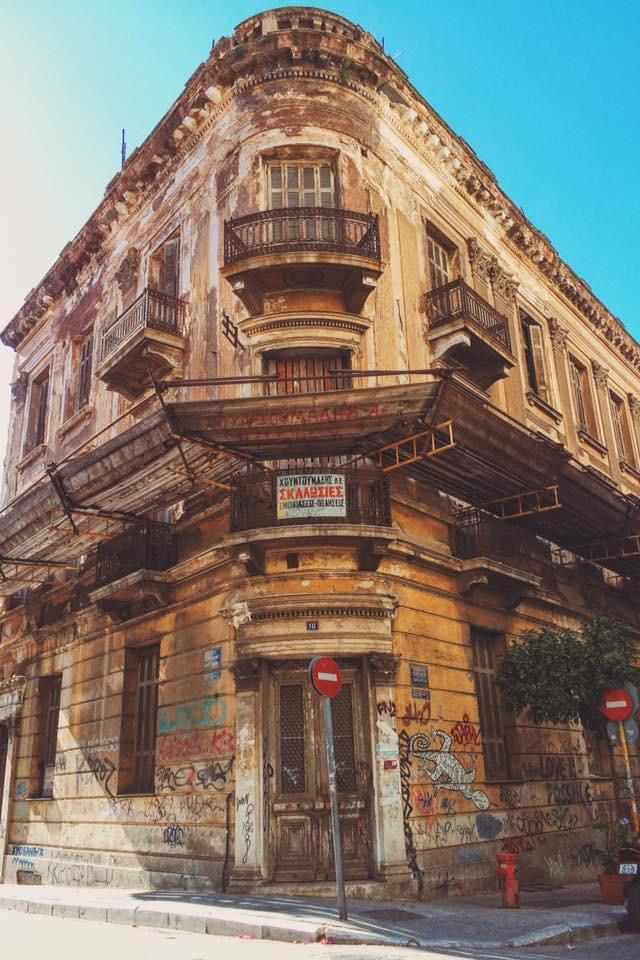 Derelict building.jpg